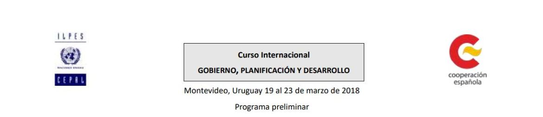 curso-internacional-gobierno-planificacion-y-desarrollo