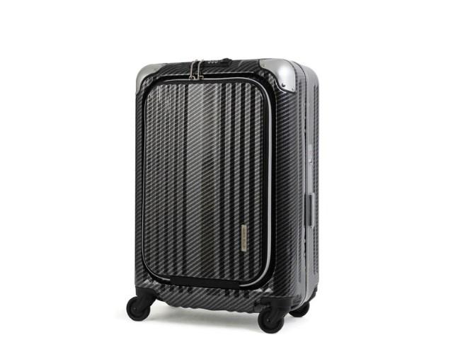 Enkloze X1 TSA Friendly Laptop Carry-on
