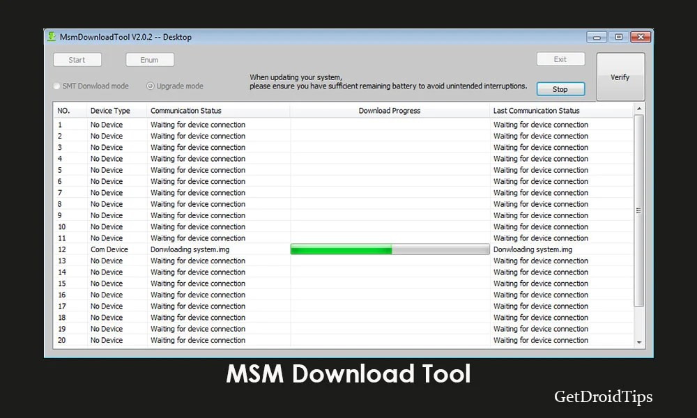 Загрузите средство загрузки MSM для устройств Oppo [Последняя версия 2019]
