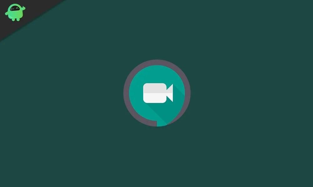 Функция Google Meet для вызова зеленой комнаты