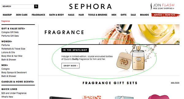 sephora-category-merch