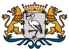 Haagsche Inburgeringscursus