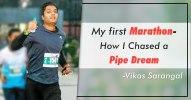 Vikas Sarangal Story - First Marathon