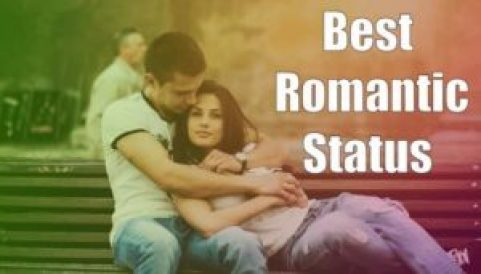 Best Romantic Status In Hindi | New First Love Status 2020