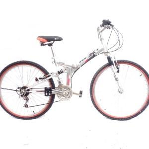 Full Suspension Bikes