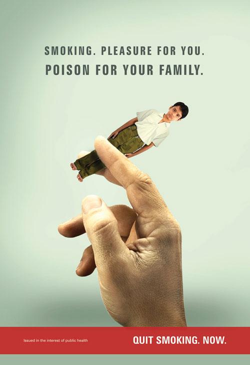 stop smoking ads