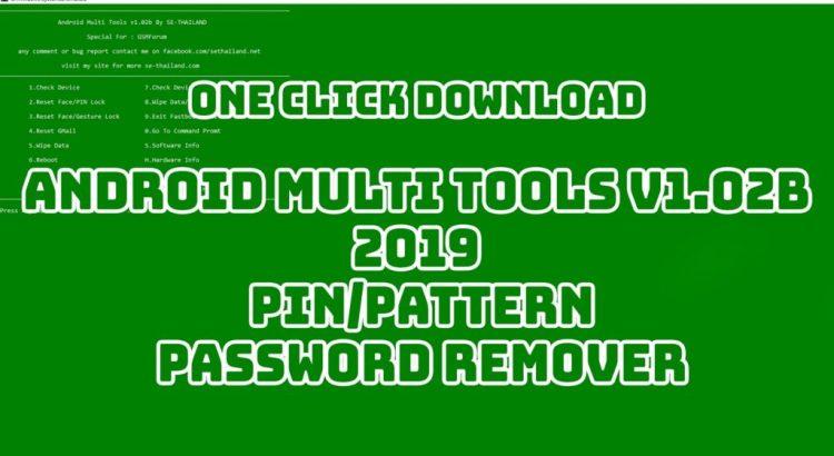 samsung multi tool free download