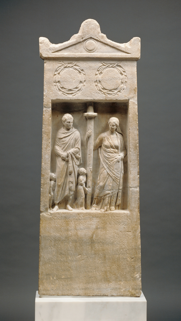 Grave Stele Of Herophanta And Posideos Getty Museum