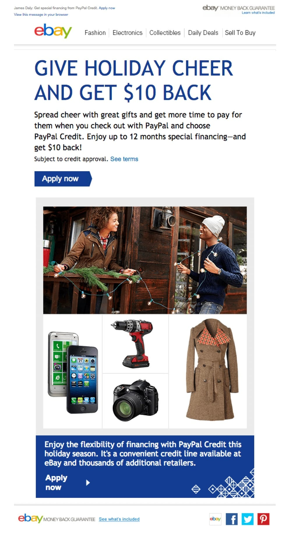 promotional email example ebay (special offer)