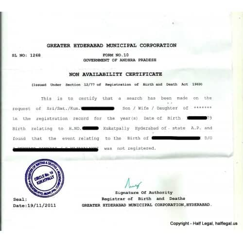 birth certificate image 6
