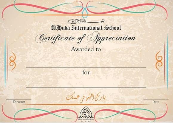 Sample Certificate Of Appreciation Word Achievement Award