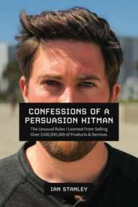 Read more about the article Ian Stanley – Confessions Of A Persuasion Hitman Audio-Book