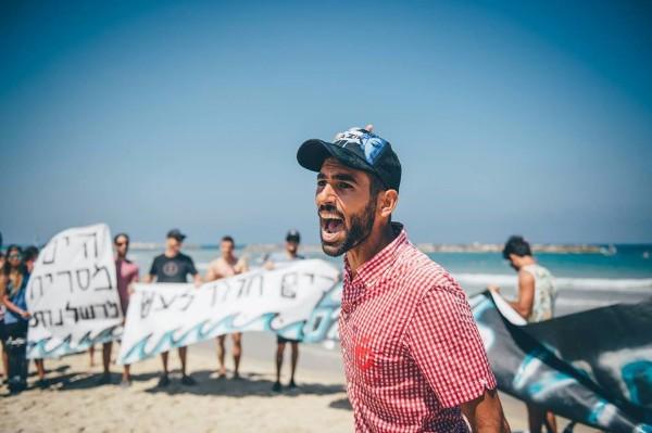 מחזירים את הים לעם - נקי יותר ופחות מזוהם