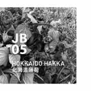 JB05 HOKKAIDO HAKKA