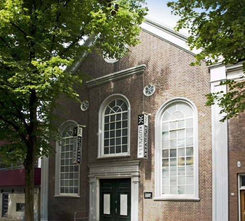 Kunstkerk