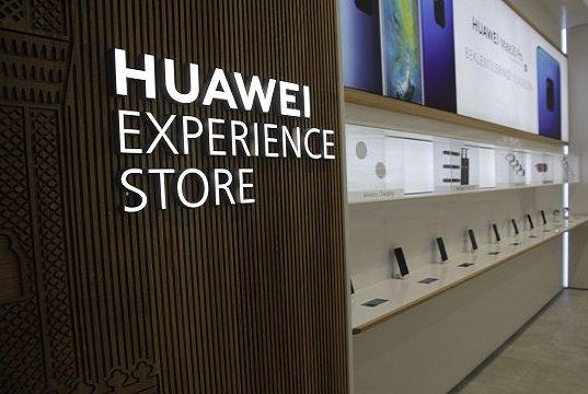 Huawei İlk Deneyim Mağazası Açıldı