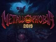 Heavy Metal Machines'in Cadılar Bayramı temalı etkinliği başlıyor