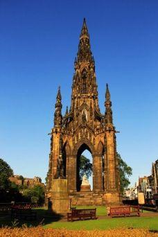 Edinburgh49
