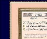 Kuran-ı Kerim Öğretimi screenshot