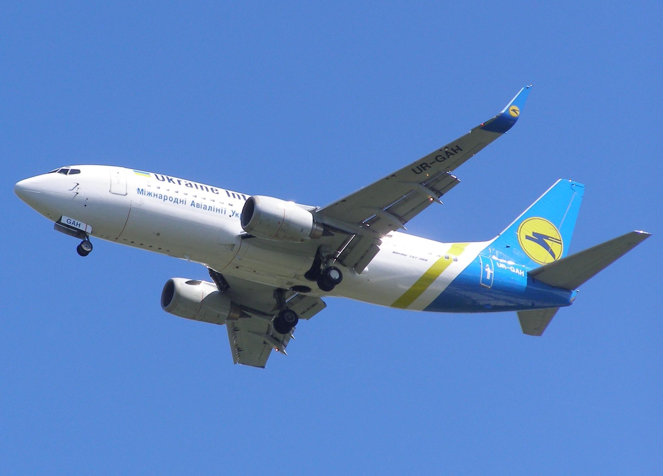 ukraine_airlines_geziko