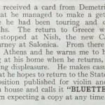 Demetrius C. Dounis - The Crescendo