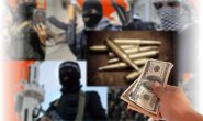 SUKUK – a main financial tool funding terror