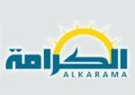 LLL-GFATF-Alkarama-For-Human-Rights