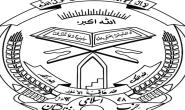 Hezb-e-Islami Gulbuddin