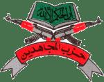 LLL - GFATF - Hizbul Mujahideen