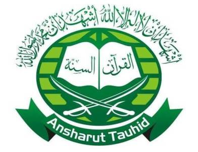 LLL - GFATF - Jamaah Ansharut Tauhid