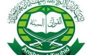 Jamaah Ansharut Tauhid