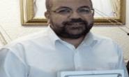 Mohamed Karmous