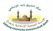Muslim Community in Zurich
