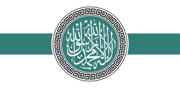 LLL - GFATF - Tahrir al-Sham