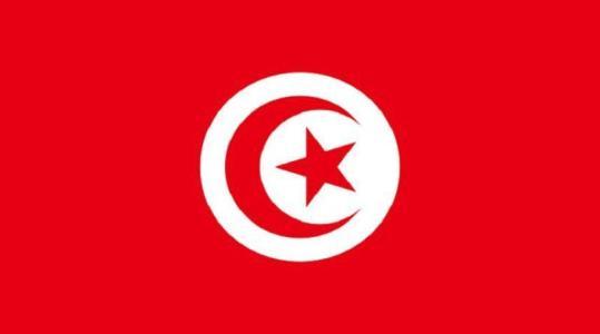 LLL - GFATF - Tunisia