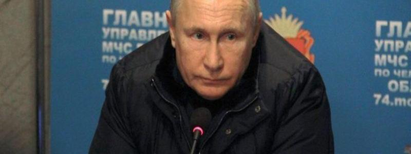 ISIS terror plot to assassinate Vladimir Putin foiled as explosives and sniper rifle found in flat in the Serbian city of Novi Pazar