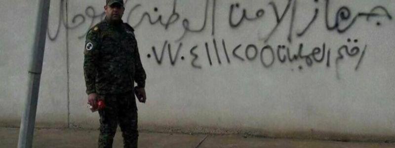 Islamic State terrorist arrested while working at Iraqi university