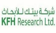 KFH Research Ltd.
