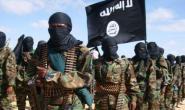 Nigerian Islamic State leader Ousmane Illiassou Djibo designated a terrorist by US authorities
