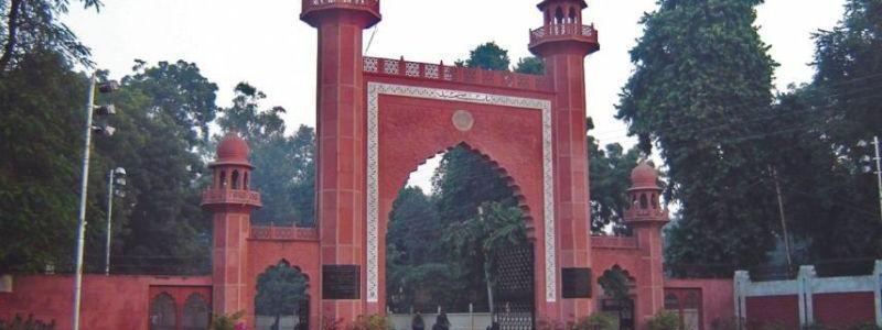 Mayor of Agra calls Aligarh Muslim University a hub for terrorists