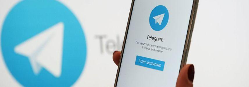 Telegram account of Hamas military wing blocked for violating service terms