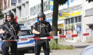 Man with knife attacked and wounded several people in Frankfurt