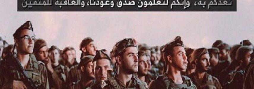 New pro-ISIS poster threatens United States and Israel