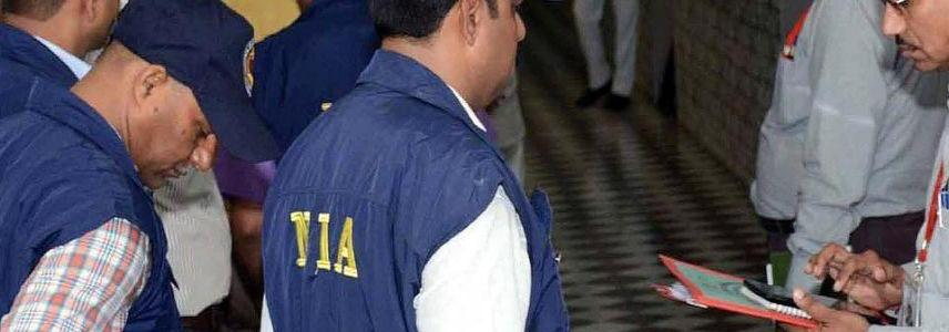 The National Investigation Agency arrested key conspirator in 2017 J-K terror attack