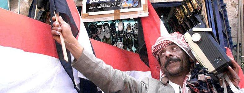 Houthis use radio platform to solicit donations for Hezbollah activities