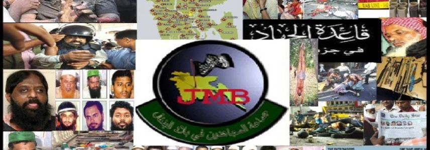 India bans Jamaat-ul-Mujahideen Bangladesh terror group