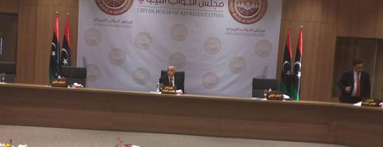 Libya's Tobruk-based House of Representatives labels Muslim Brotherhood a terrorist group