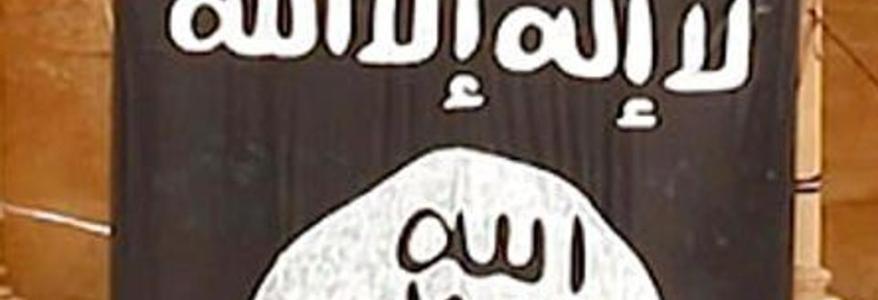 3 senior Islamic State leaders arrested in Diyala