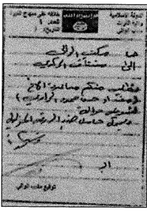 Umar Talib Zughayr Al-Rawi