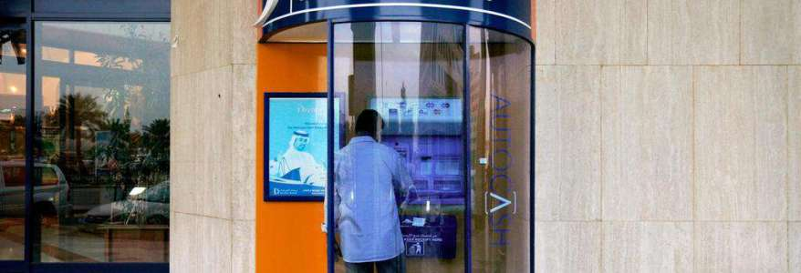 Qatar bank accused of funding the al-Nusra Front terrorist group in Syria
